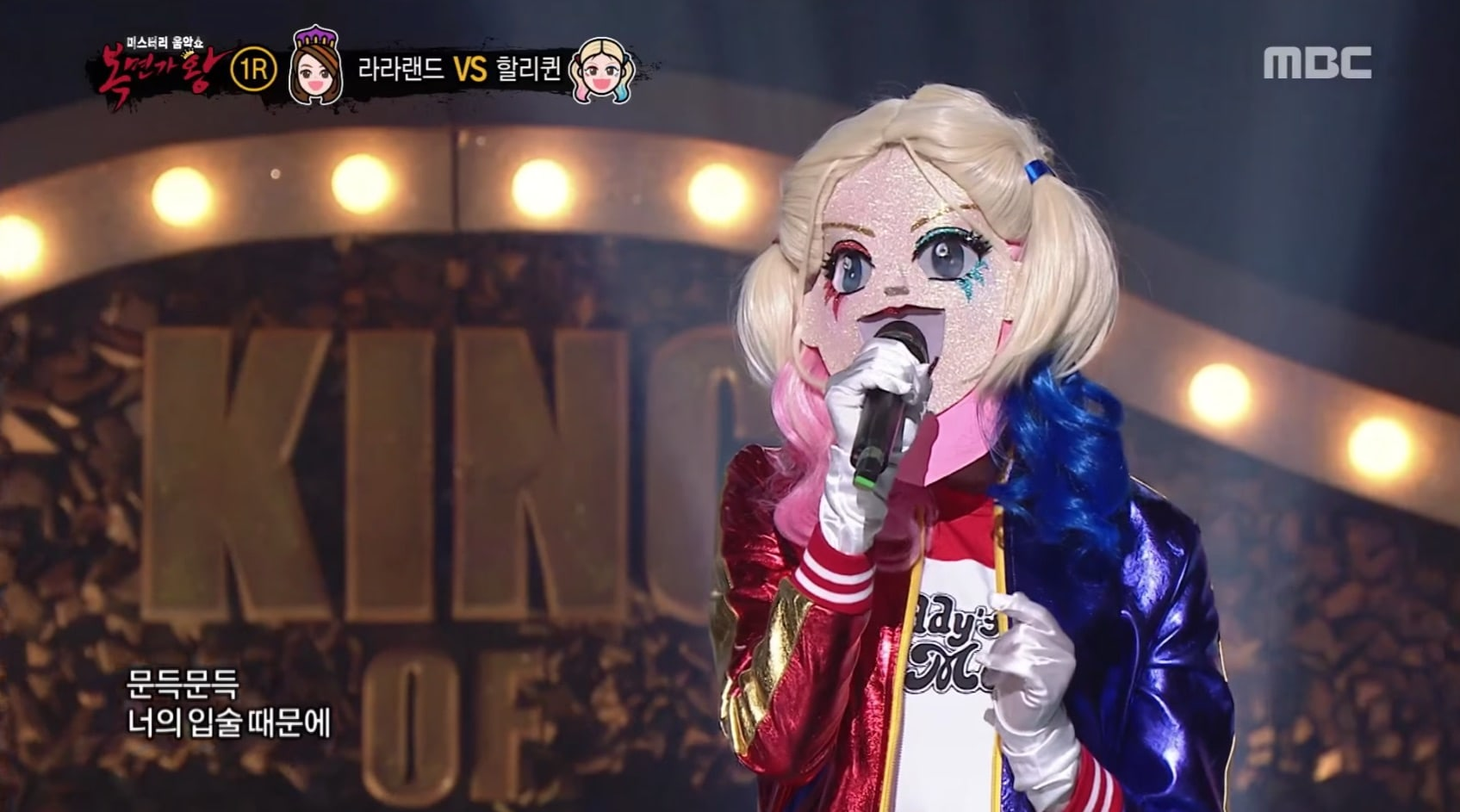 "Youngest Member Of Currently Promoting Girl Group Charms The Panel On ""King Of Masked Singer"""