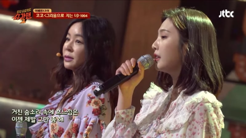 "Watch: Red Velvet's Joy And Lee Hye Young Perform Live Duet On ""Sugar Man 2"""