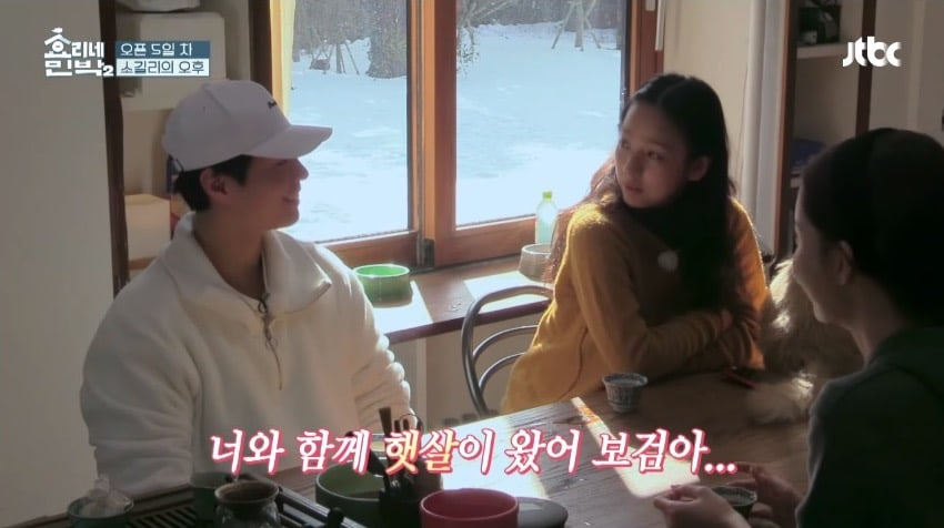 Park Bo Gum Makes Lee Hyori's Heart Flutter With His Smile And Lee Sang Soon Hilariously Reacts