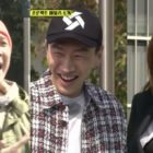 "HaHa Tells Lee Kwang Soo And Lee Da Hee Not To Force A Love Line On ""Running Man"""