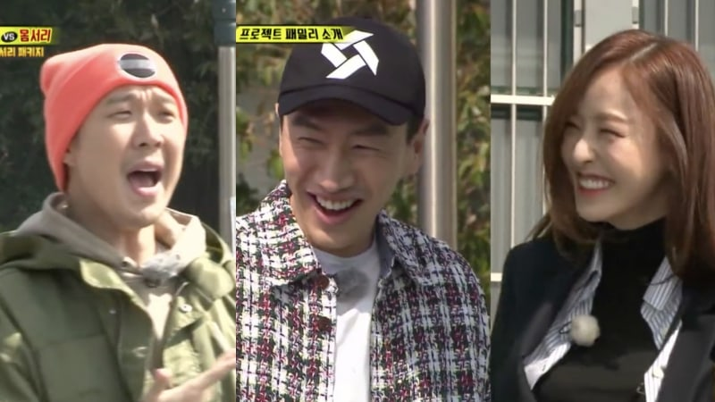"""HaHa Tells Lee Kwang Soo And Lee Da Hee Not To Force A Love Line On """"Running Man"""""""