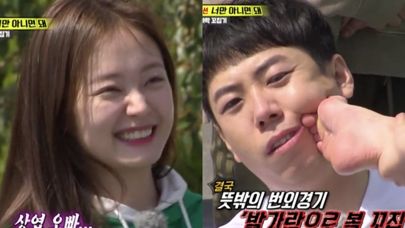 """""""Running Man"""" Breaks Its Own Ratings Record With Jun So Min's Hilarious Toe-Pinching"""