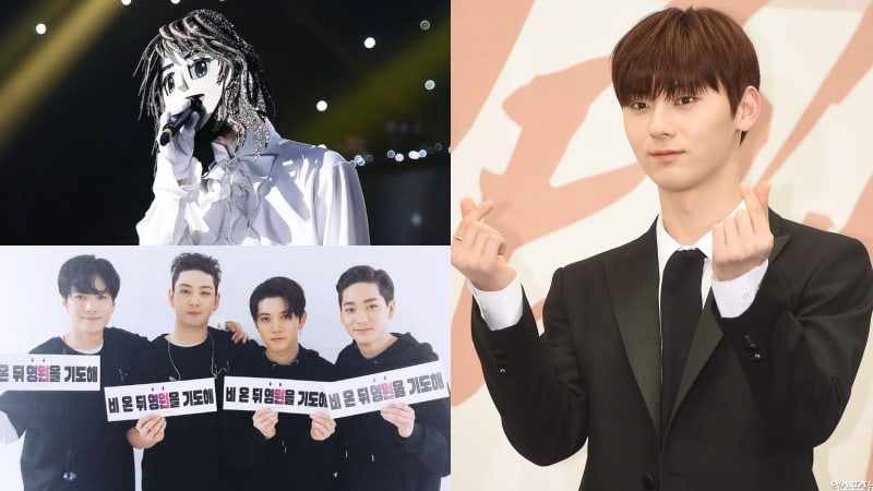 """Wanna One's Hwang Min Hyun Talks About """"King Of Masked Singer"""" And Shows Support For NU'EST W"""