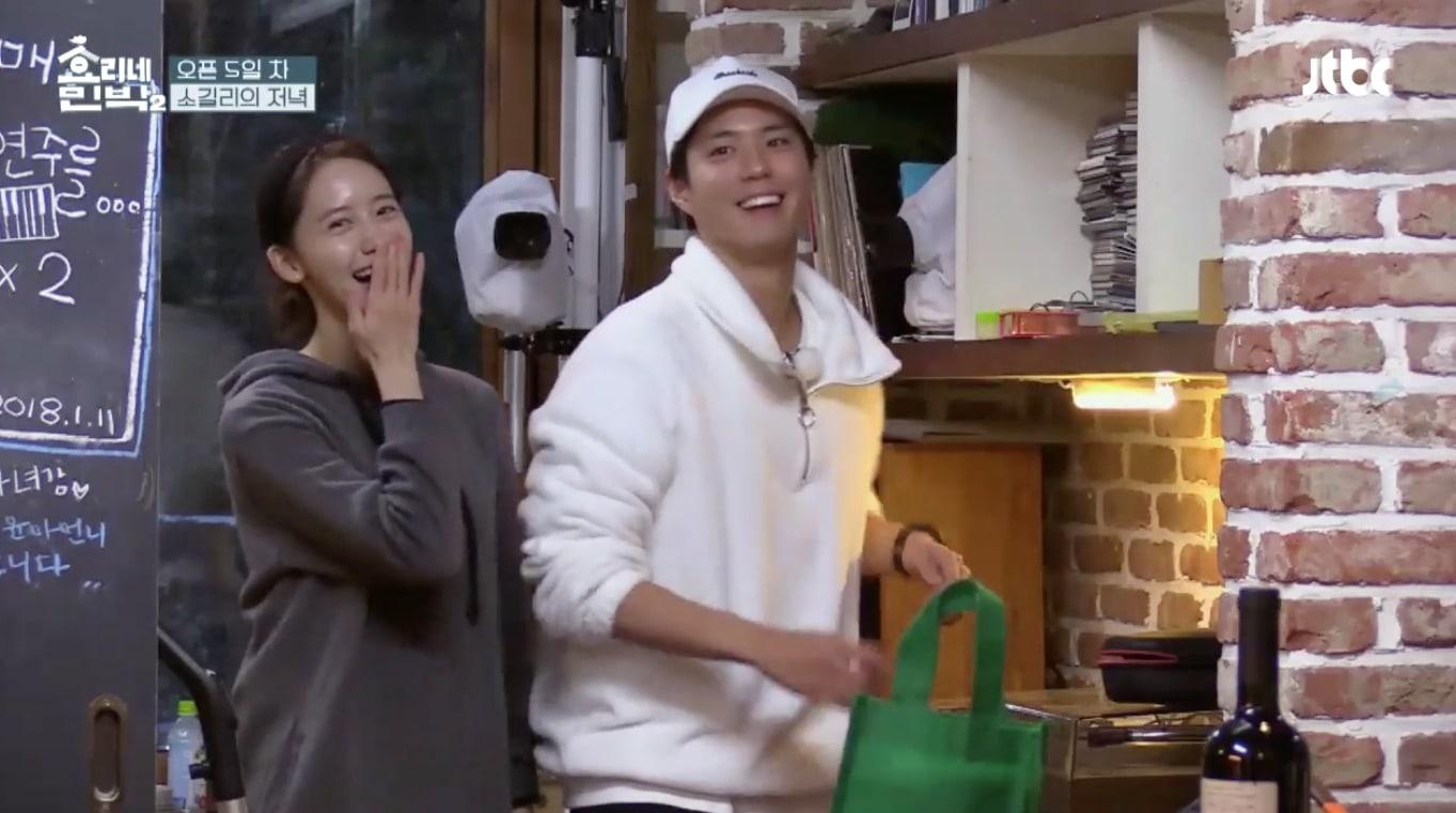 Không ngờ Yoona chính là cô gái khiến Park Bo Gum cười tươi như hoa thế này đây