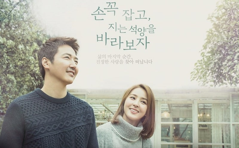 """Watch: Han Hye Jin And Yoon Sang Hyun's Love Gets Tested In Trailer For """"Hold Me Tight"""""""