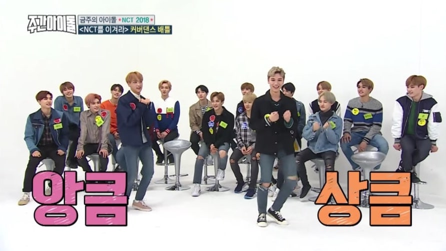 """Watch: NCT Covers Taemin, Red Velvet, TWICE, And More In Dance Battle On """"Weekly Idol"""""""