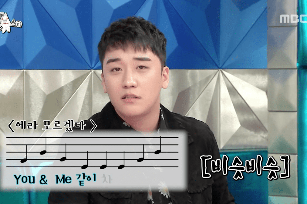 Seungri Shares Why He Thinks His Parts In BIGBANG Songs Sound Similar