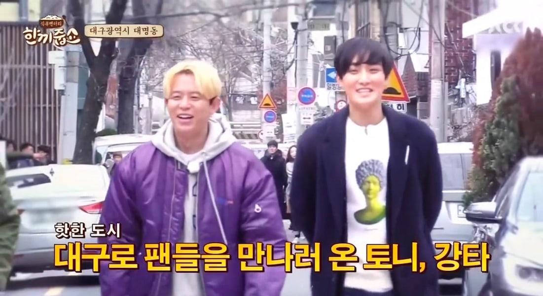 Tony Ahn And Kangta Explain How They Felt About H.O.T's Reunion