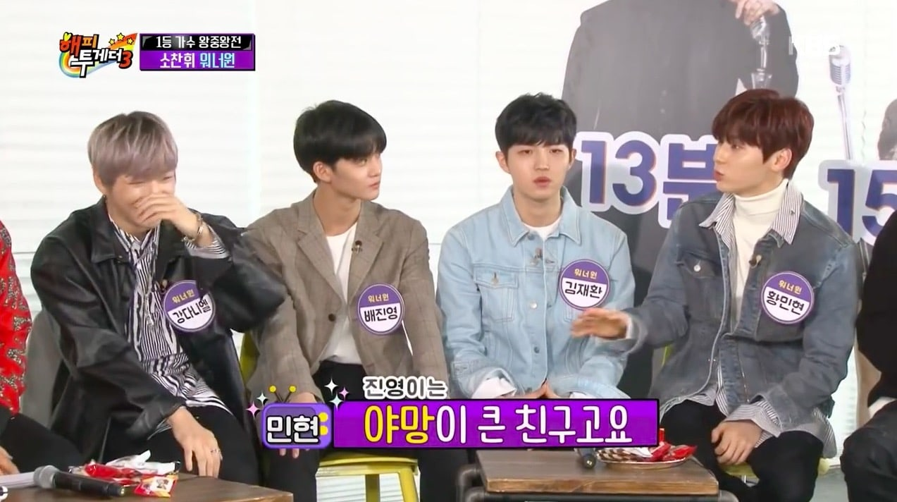 Wanna One Teases Bae Jin Young About His Funny Habit While Dancing