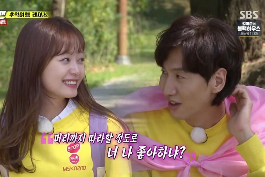 Jun So Min Clarifies Dating And Couple Bracelet Rumors With Lee Kwang Soo