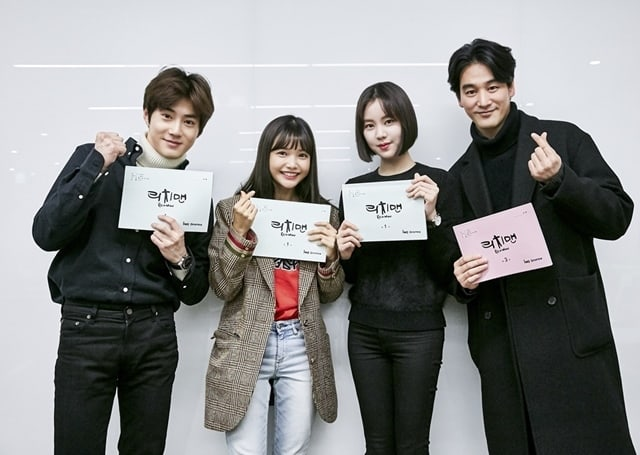 "EXO's Suho, Ha Yeon Soo, And More Gather For Script Reading Of ""Rich Man, Poor Woman"""