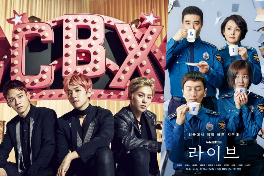 """EXO-CBX To Release First OST For tvN's """"Live"""""""
