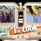 "GOT7 Takes 1st Win For ""Look"" On ""Music Bank,"" Performances By SEVENTEEN BSS, NCT 127, UP10TION, And More"