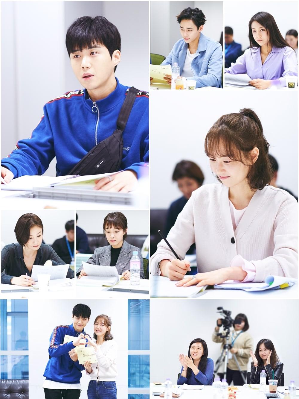 Korean Drama You Drive Me Crazy