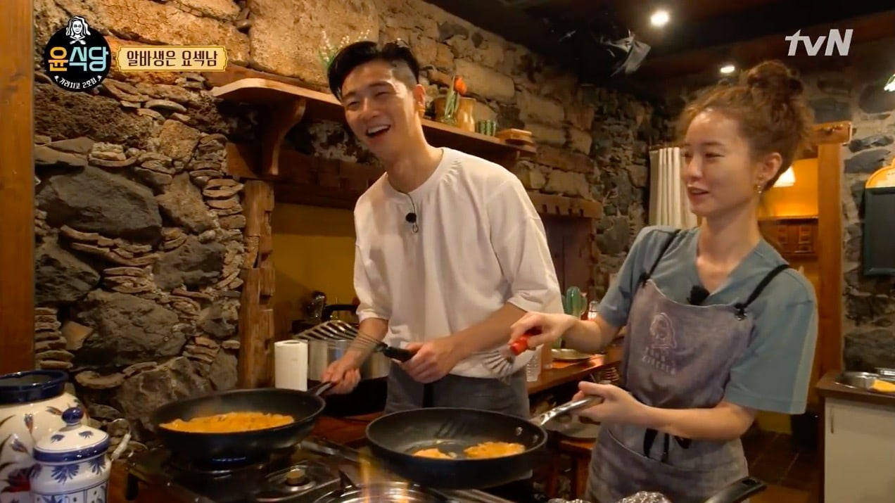 South Eastern Michigan S Premiere Kitchen: Park Seo Joon Shows How He Learned How To Cook Like A Pro