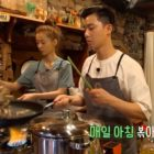 """Park Seo Joon Shows How He Learned How To Cook Like A Pro For """"Youn's Kitchen 2"""""""