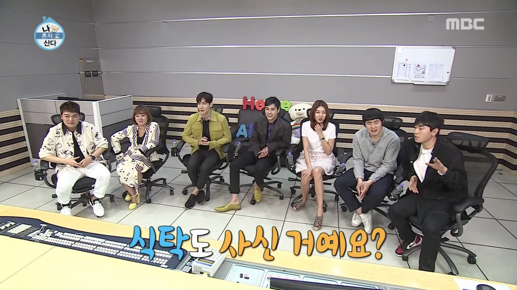 """""""I Live Alone"""" Takes Top Viewership Ratings In Its Time Slot With TVXQ Episode"""