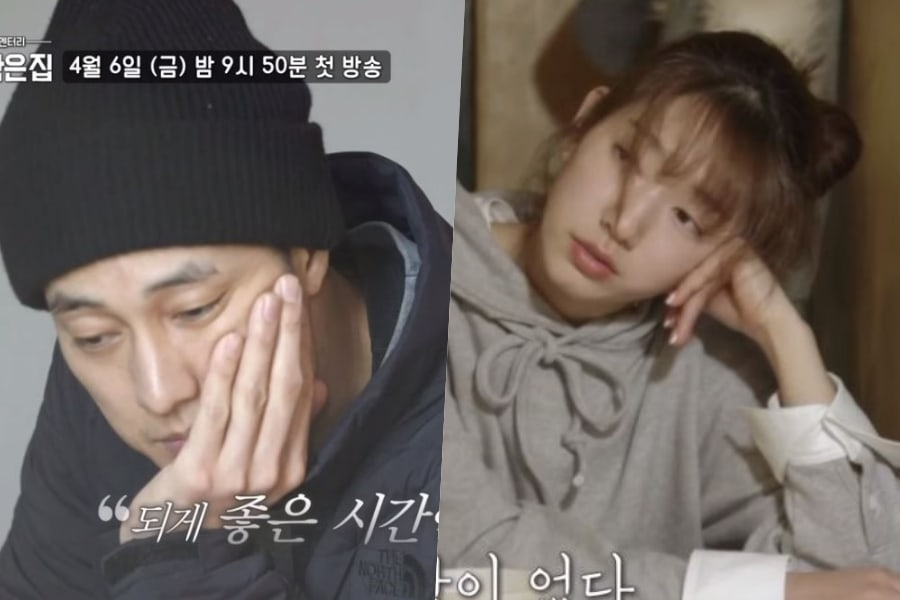 "Watch: So Ji Sub And Park Shin Hye Are Isolated In Dreamy Preview For ""Little House In The Forest"""