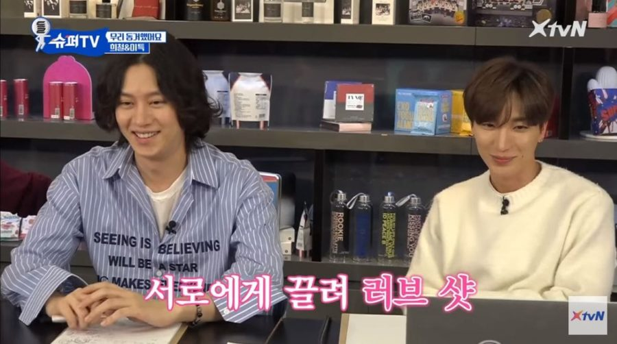"Super Junior Members Have Deep Heart-To-Heart Conversations On ""Super TV"""
