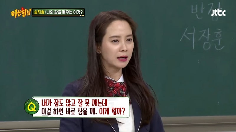 Vote song ji hyo dating