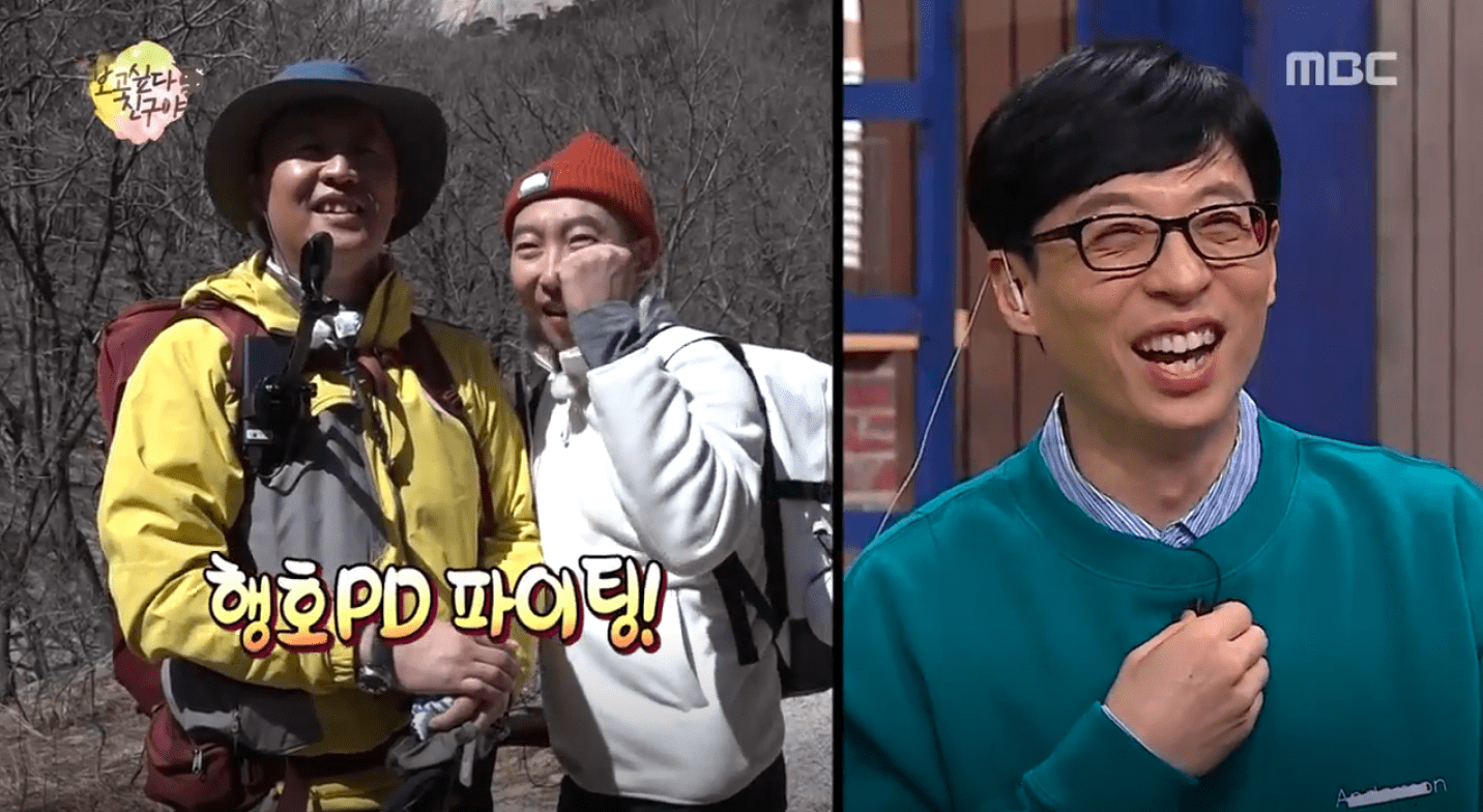 """Park Myung Soo Sends A Message To PD Of New Show Coming Up After End Of """"Infinite Challenge"""" Season"""