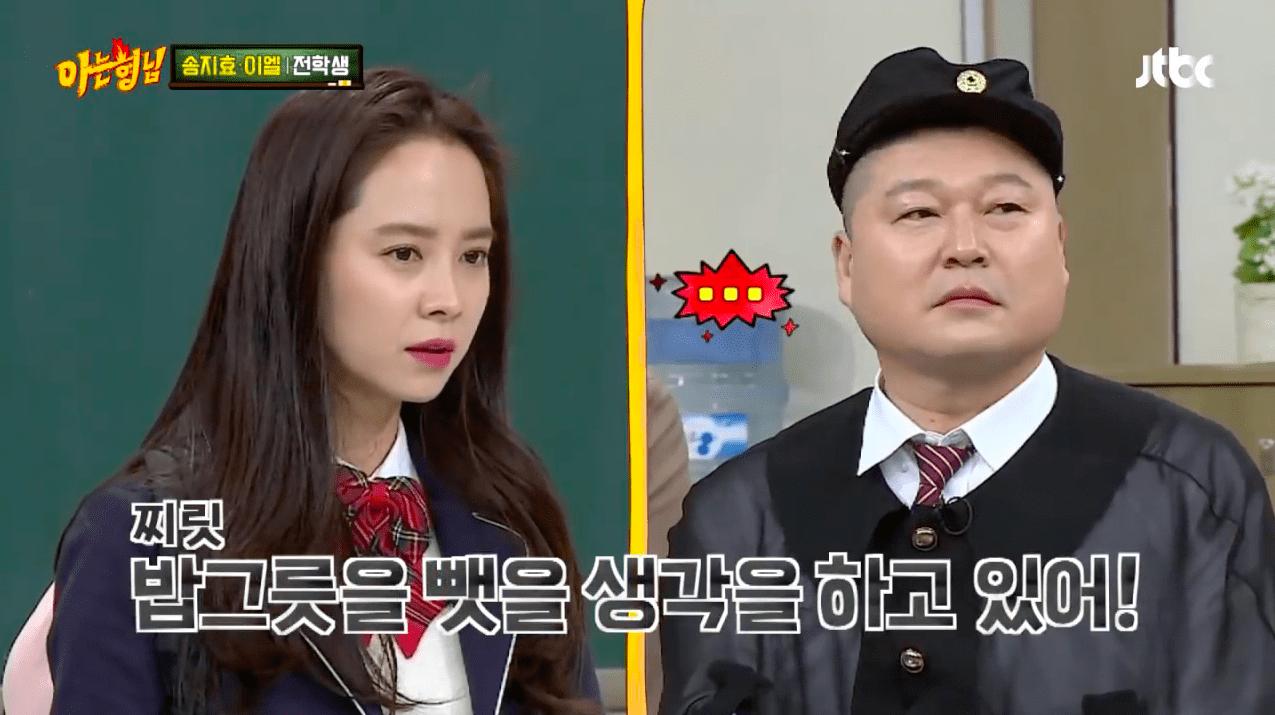 Song ji hyo running man cast