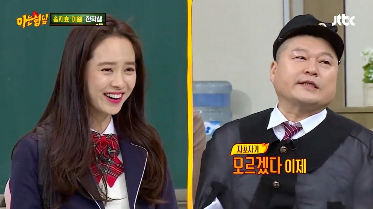 "Song Ji Hyo And Kang Ho Dong Joke About ""Running Man"" Casting Controversy"