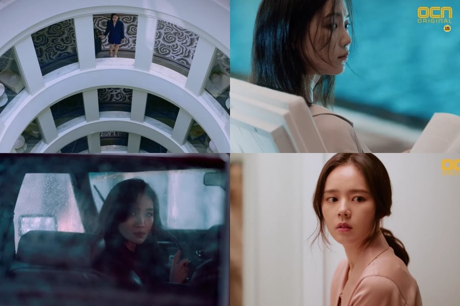 "Watch: Cast Of Upcoming Drama ""Mistress"" Is On Edge In New Teaser"