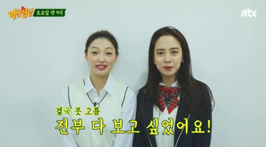 "Song Ji Hyo And Lee El Help ""Ask Us Anything"" Achieve Top Viewership Ratings For Target Audience"