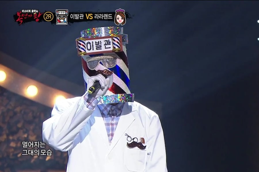 """Idol Known As Main Dancer And Rapper Of His Group Impresses On """"King Of Masked Singer"""""""