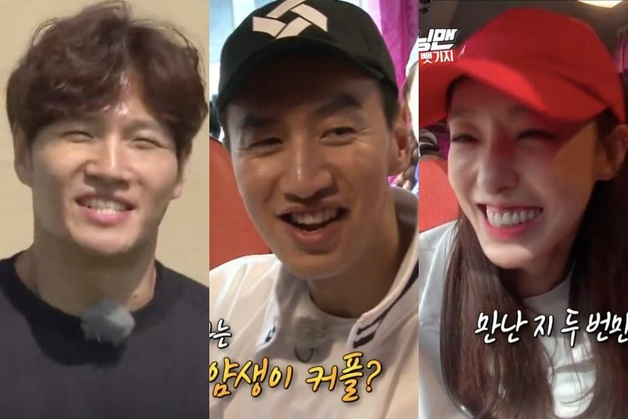 Kim Jong Kook Mercilessly Teases Lee Kwang Soo As Being Too Ugly For Lee Da Hee