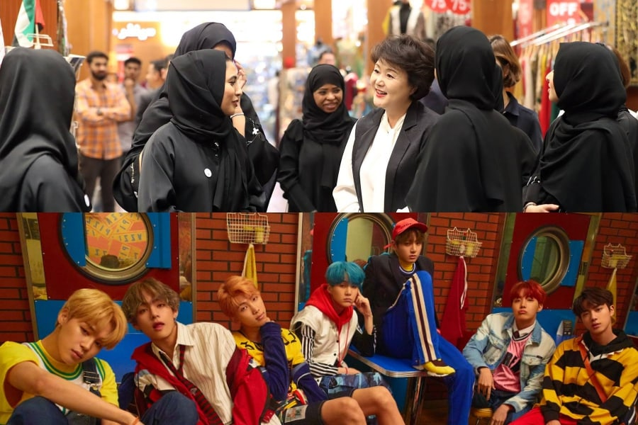 First Lady Kim Jung Sook Gifts Signed BTS Albums To Abu Dhabi Students During Trip To UAE