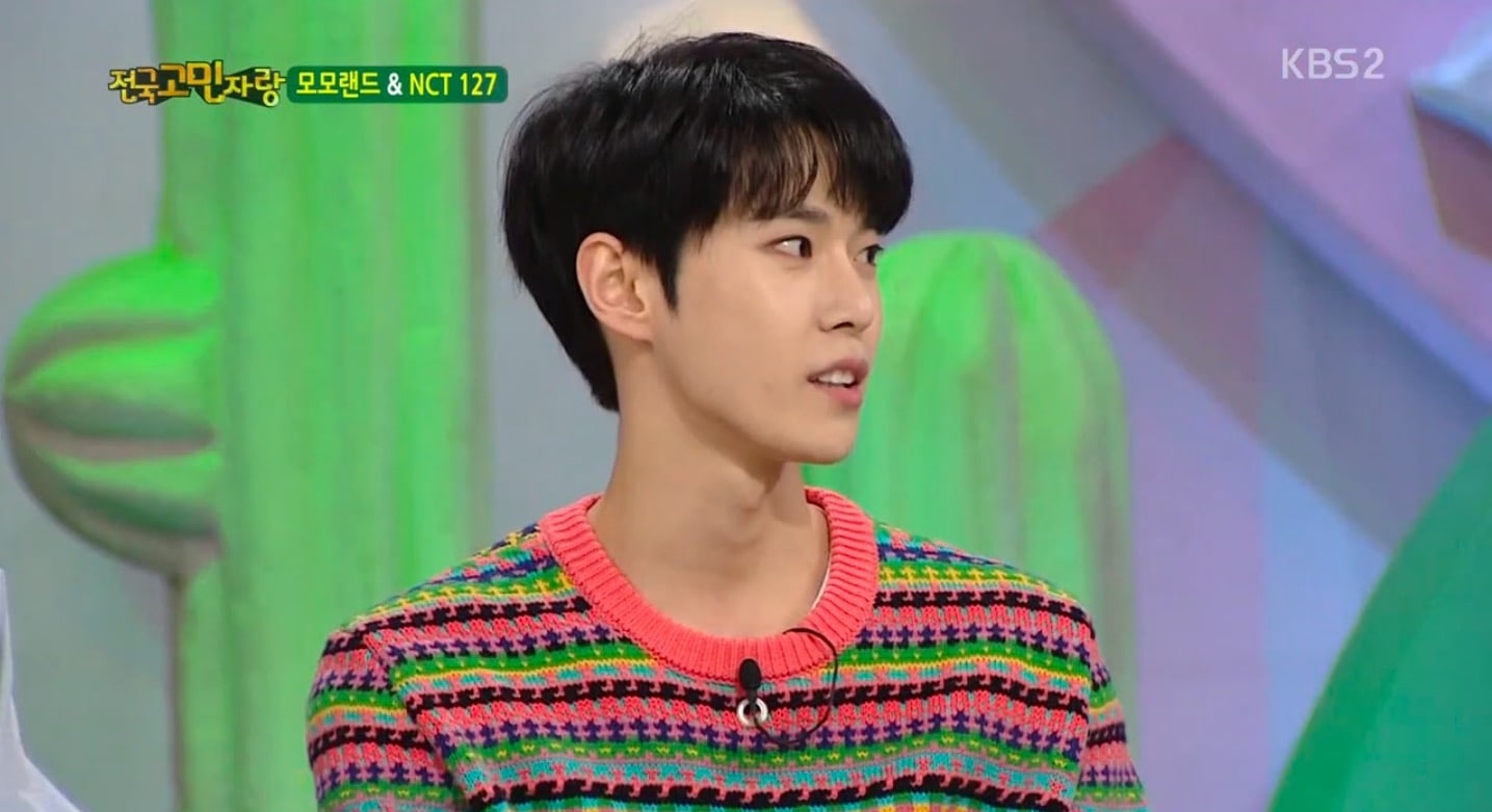 NCT's Doyoung Shares How He Reacted To His Brother Gong Myung Crying