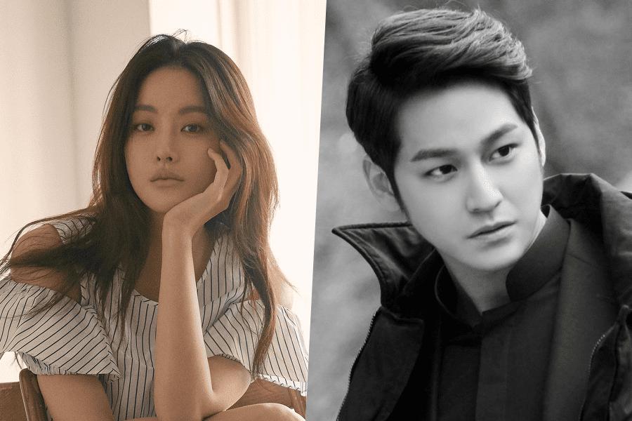وكالتي Kim Bum و Oh Yeon Seo تؤكد أنهما يتواعدان Kdrama Stars 1