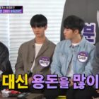 Wanna One Talks About Their Parents' Reactions When They Gave Them Their First Payments
