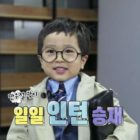 "Watch: Seungjae Transforms Into Adorable Intern At Go Ji Yong's Office In ""The Return Of Superman"""