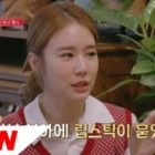 Yoo In Na Shares Blind Date Tips On New tvN Variety Show