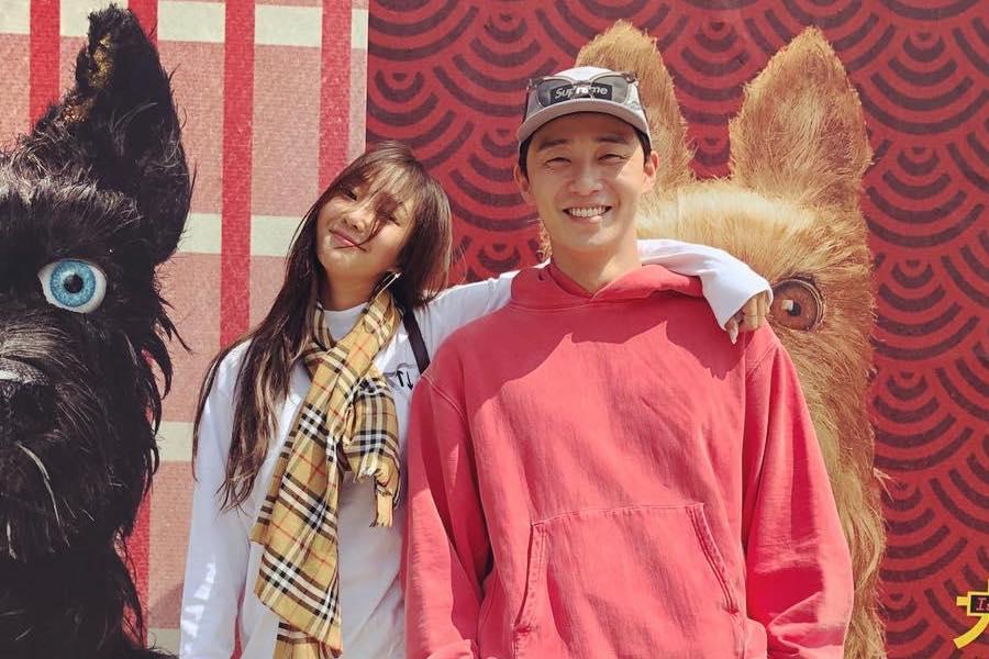 Hyorin & Park Seo Joon Nikmati Liburan Bersama