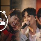 Watch: Heo Young Saeng, Kim Kyu Jong, And Park Jung Min Perform Medley Of SS501 Songs