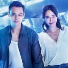 """A Tech-Savvy Couple: 9 Reasons To Check Out """"Only Side By Side With You"""""""