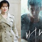 "Song Hye Kyo Shows Full Support For Yoo Ah In's Upcoming Film ""Burning"""