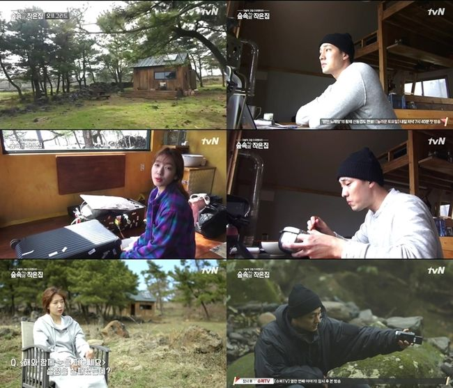Image result for ‪LITTLE HOUSE IN THE FOREST برنامه‬‏