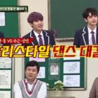 """Watch: Wanna One's Kang Daniel, Park Woo Jin, And Ong Seong Woo Stun Cast Of """"Ask Us Anything"""" With Their Dance Moves"""