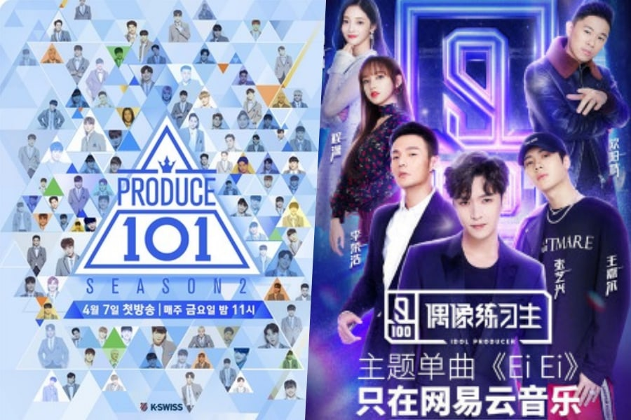 "FRAPA Acknowledges Similarities Between ""Produce 101"" And ""Idol Producer"""