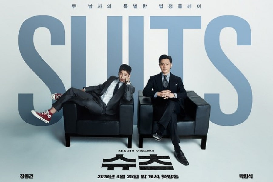 """""""Suits"""" Remake Reveals Charismatic Posters Of Jang Dong Gun And Park Hyung Sik"""