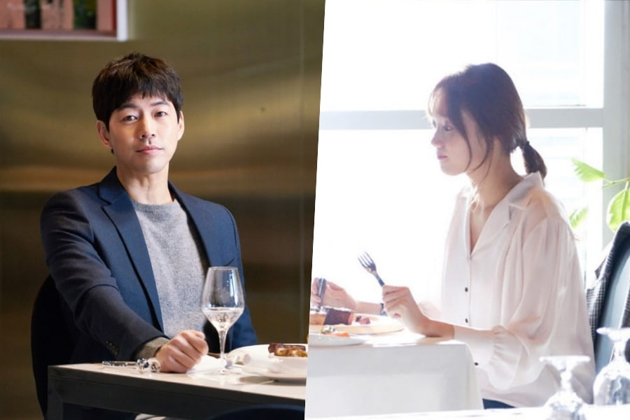 """Lee Sang Yoon And Lee Sung Kyung Enjoy An Elegant Meal Together For """"About Time"""""""