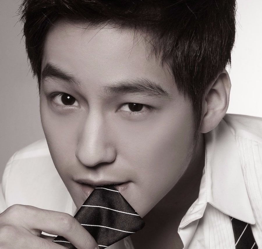 Kim Bum To Begin Mandatory Service As Public Service Worker