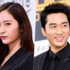 f(x)'s Krystal And Song Seung Heon May Star In New Crime Action Drama