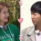 """Jun So Min Jokes About Breaking Up Her Love Line With Lee Sang Yeob On """"Running Man"""""""