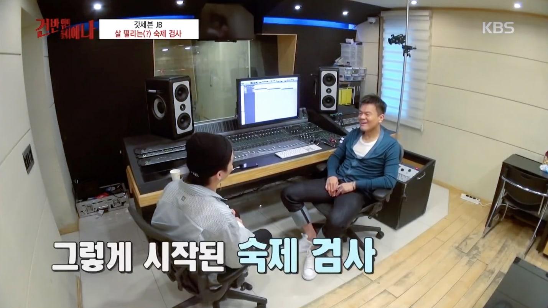 JB-Park-Jin-Young.jpg